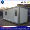 Luxury/expandable/prefabricated folding house container home prices made in the China , Best buy!