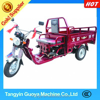 150CC 175CC 200CC motorcycles with three wheels made in Henan China