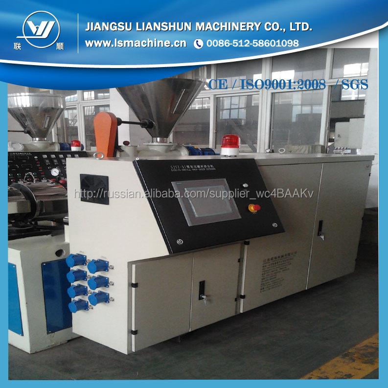 Lianshun марка пластиковые ectrusion машина для изготовления труб