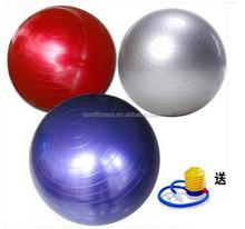 Strength Training Equipment/ Free Weights/ Anti-burst ball(LDA-124)