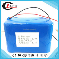 China Alibaba New Product high capacity lithium battery