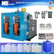 HDPE/LDPE PP Bottle Extrusion Blowing Machine