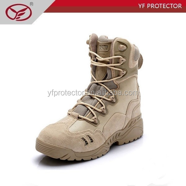 tactical boot 5.jpg