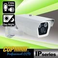 Cop 2MP de Audio por infrarrojos CCTV 1080 P Mini HD cámara Digital