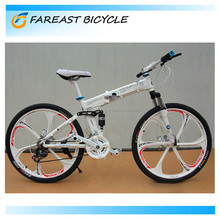 High quality disc brake 21 speed full suspension aluminum alloy men's white folding mountain bicycle