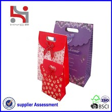 hot selling branded manufacturer Haiying linen gift bag