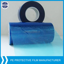 blue metal or plastic sheet protective film