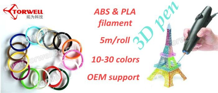 3D pen filament7.jpg