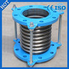 Low price stainless steel flanged compensator with high quality