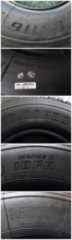 280/70-18 agricultural tyre