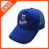 Zhenjiang kimtex mesh back baseball caps made in china cap manufacturer