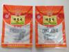 plastic snack food packaging bag