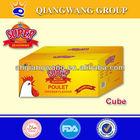 WORLDWIDE GOOD QUALITY SUPER CHICKEN BOUILLON CUBE SEASONING CUBE