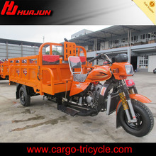 two passenger three wheel motorcycle/gas cargo 3 wheel tricycle