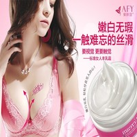 AFY Breast Cream Puerarin Natural Breast Big Up Enlargement Cream