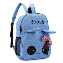 Cute Animal Backpacks for Children Middle School Student Girls Boys School Bags