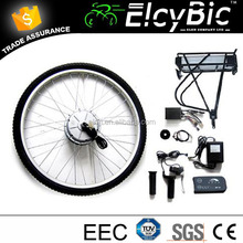 2015 low price front or rear wheel e-bike conversion kits motor(kits-8)
