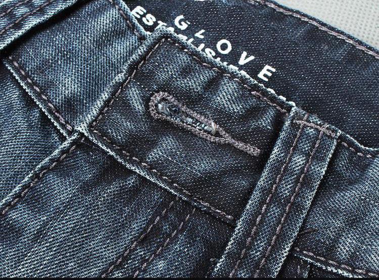 Мужские джинсы Quanda ,  866N