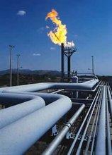 Bonny Light Crude Oil BLCO, Focados Light Crude Oil FLCO