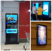 2015 For Retailing Shops 22 inch wall mounted digital signage screen hdmi/vga/usb/sd totem