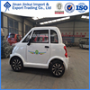 2015 top selling 2 seats mini electric car made in china