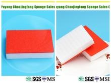Nontoxic Kitchen utensils scrubber magic nano sponge
