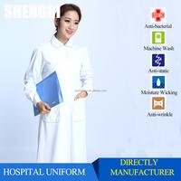 Hospital Medical Scrubs/Uniforms Nurse Design-Sunshine