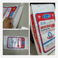 High Quality Sodium bicarbonate 25KG/P.P.WOVEN BAG