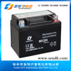 Conventional Dry Charge 12V 4Ah Motorcycle Battery With Acid