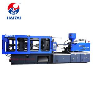 HTW 320 made in china de alta performance de alta qualidade de rotação de plástico que faz a máquina
