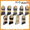 x-static anti-bacterial dress socks