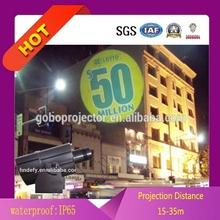 8000 lumens advertising for super market logo light projector