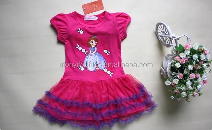 صوفيا ثوب الأميرة الاطفال الفتيات