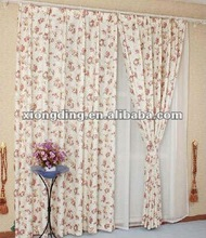 2012 new design Fashionable jacquard curtain