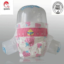 2015 baby diaper production line baby diaper manufacturers in china