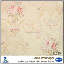 elegant chinese design decorative wall paper