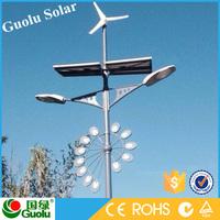 5years Warranty china street light lamparas solares