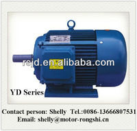 Three phase Multi-speed 1hp outboard motors with CE