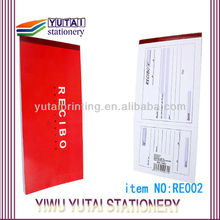 global trading company sample receipt book printing