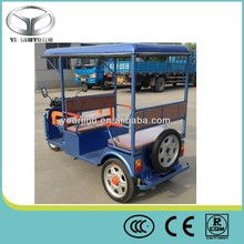 electric tricycle or rickshaw for passenger, three wheel motorcycle