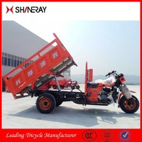 China OEM 150cc 200cc 250cc 300cc 3 Wheel Scooters China/Dump Truck For Sale/Self Loading Truck For Sale