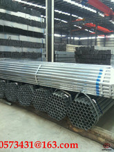 Best price structural square steel pipe and tubes