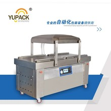 Full Automatic Swing Cover Double Vacuum Chamber Packing Machine