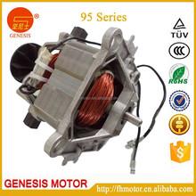 Universal motor 95 series