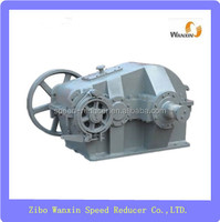 Russia model ZQ series double reduction gearbox gearbox with pulley gearbox driven by belt