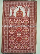 6num new products prayer woven rug