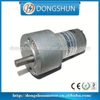 DS-50RS545 50mm Automatic Used 12v DC advertising light boxes gear motor