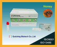 One step Antibiotics Residue Test in Honey (Honey Test/ISO9001/ISO1345 certified)