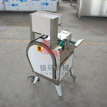junma machine hot sale automatic poultry equipment SH-125G