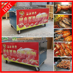 Hot selling CE approval Multifunctional highly effective grill making 18 chicken Mobile and automatic gyros grill machine